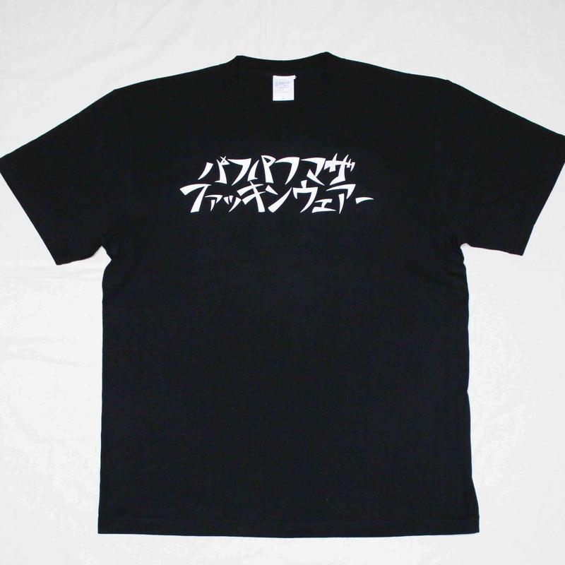 マザファキTee(BLACK/WHITE)