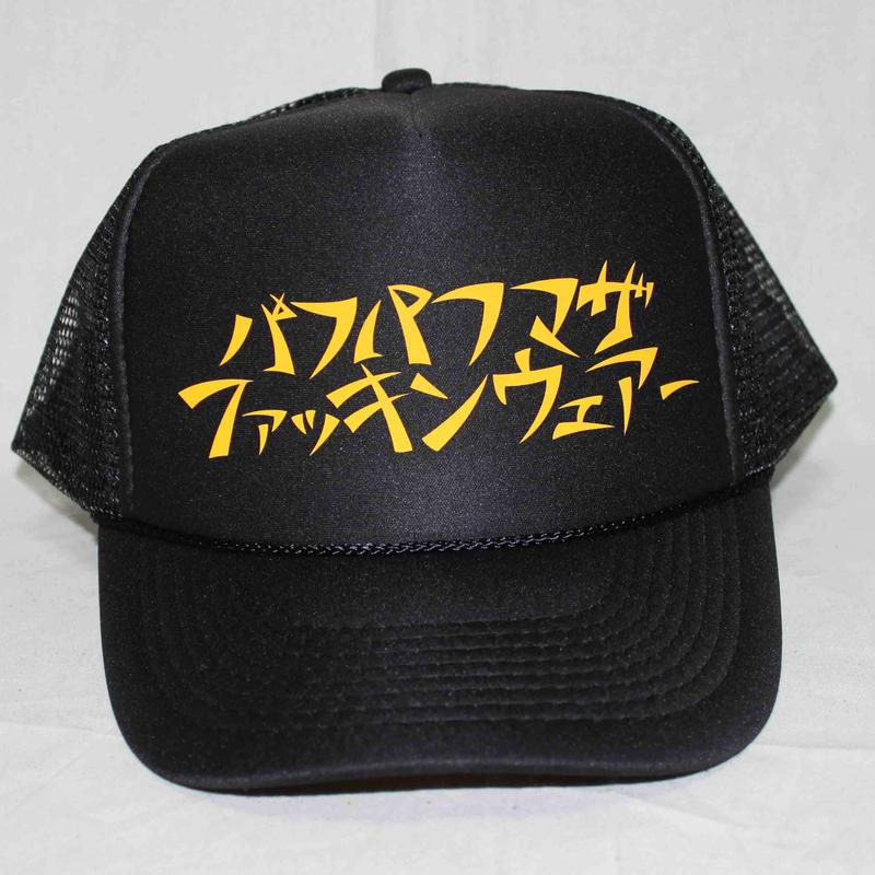 マザファキMESH CAP(BLACK/YELLOW)