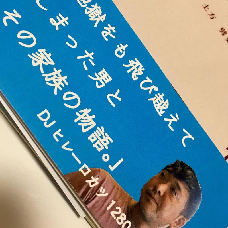 【短編小説】空色の秋刀魚をクレヨンで