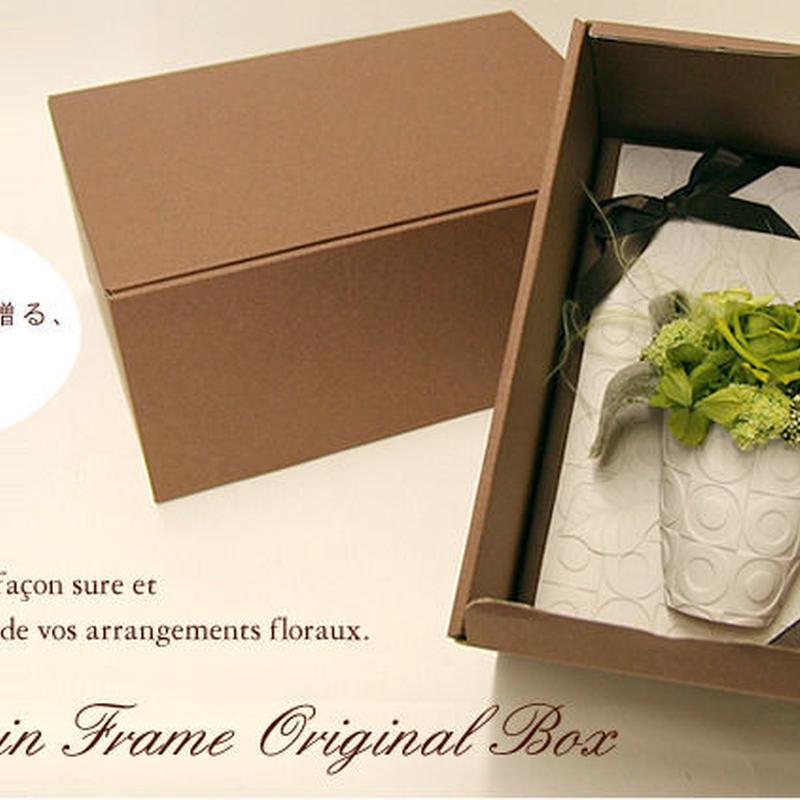リーフアレンジ専用BOX