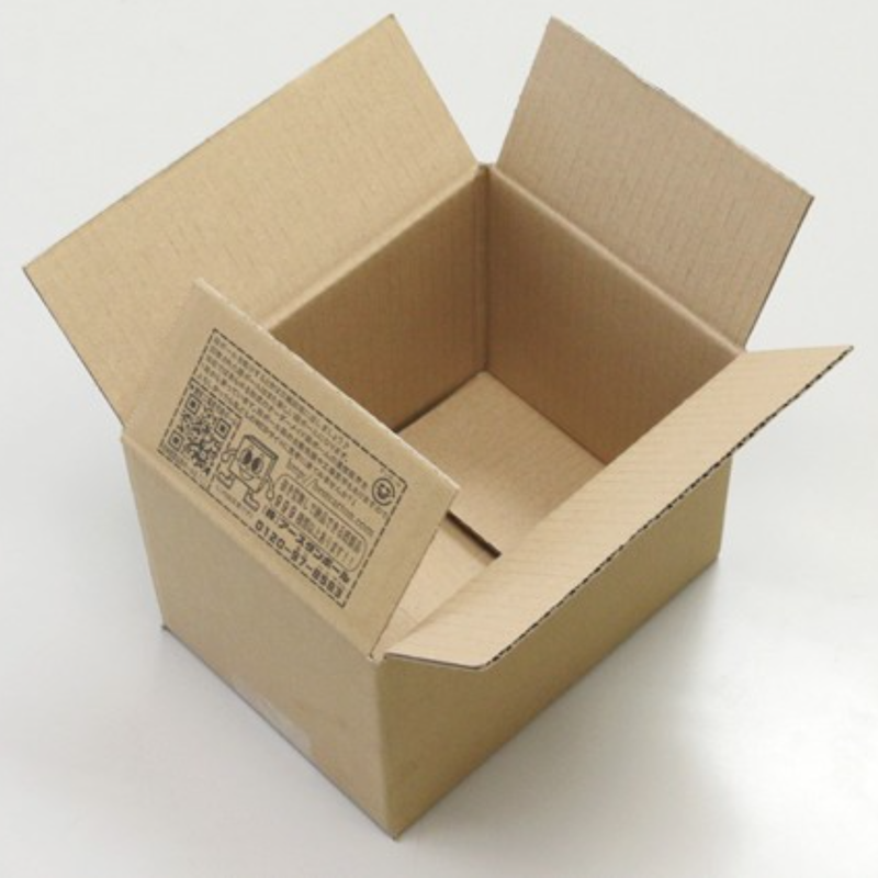 定形外郵便 60サイズ ダンボール20枚セット