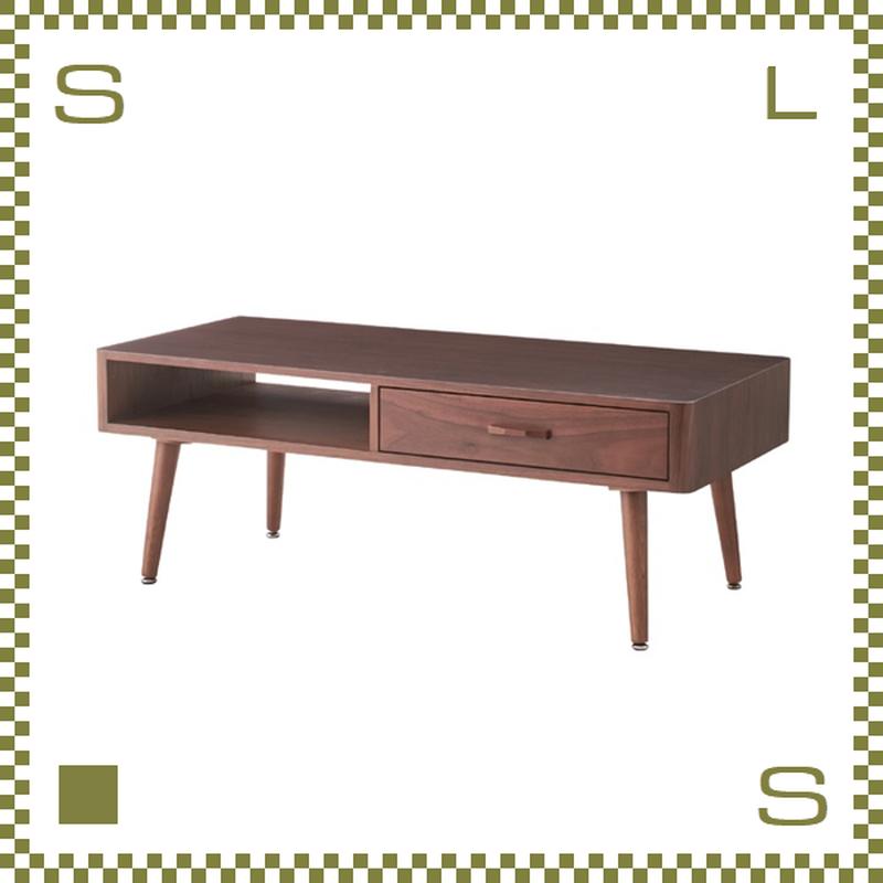 センターテーブル ウォルナット W110/D50/H41cm ローテーブル 引き出し付き 北欧デザイン azu-nyt782wal