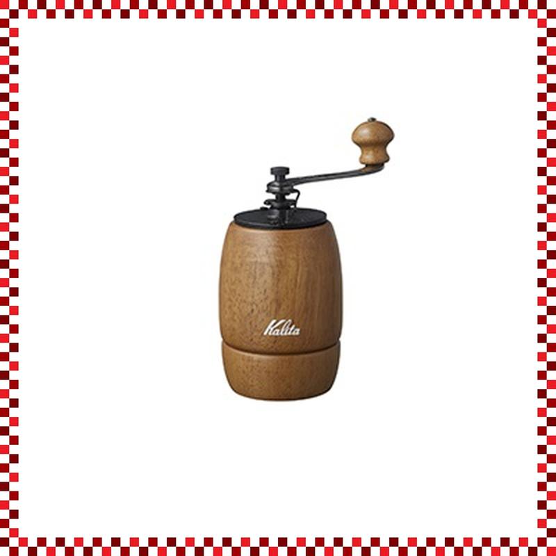 Kalita カリタ コーヒーミル KH-9 ブラウン W180/D85/H165mm ハンドミル 手挽きミル
