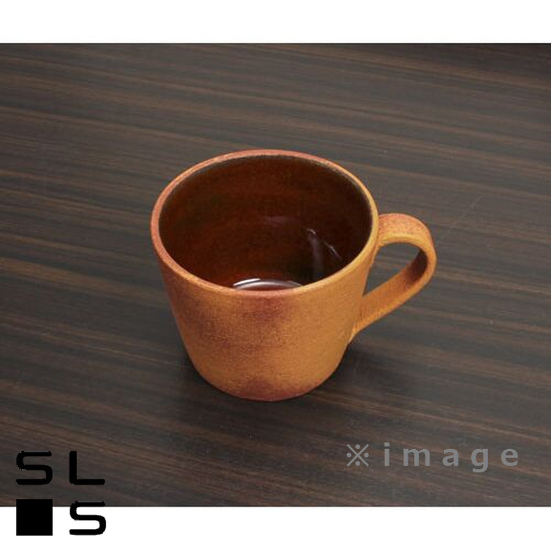 ヤマ庄陶器 信楽焼 Deep Breath 深呼吸 マグカップ キャラメル 350ml Φ9.5mm コーヒーカップ ハンドメイド 日本製