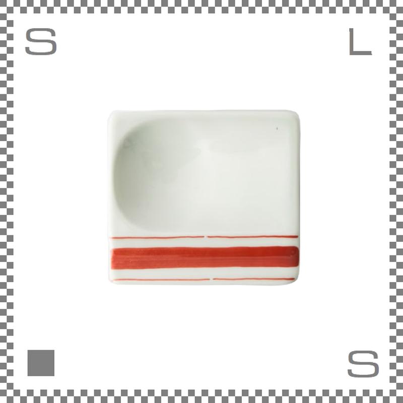 aiyu アイユー 重宝皿 帯 赤 レッド W8/D7.2/H1.3cm スクエアプレート 万能皿 箸置きスペースあり 波佐見焼 日本製