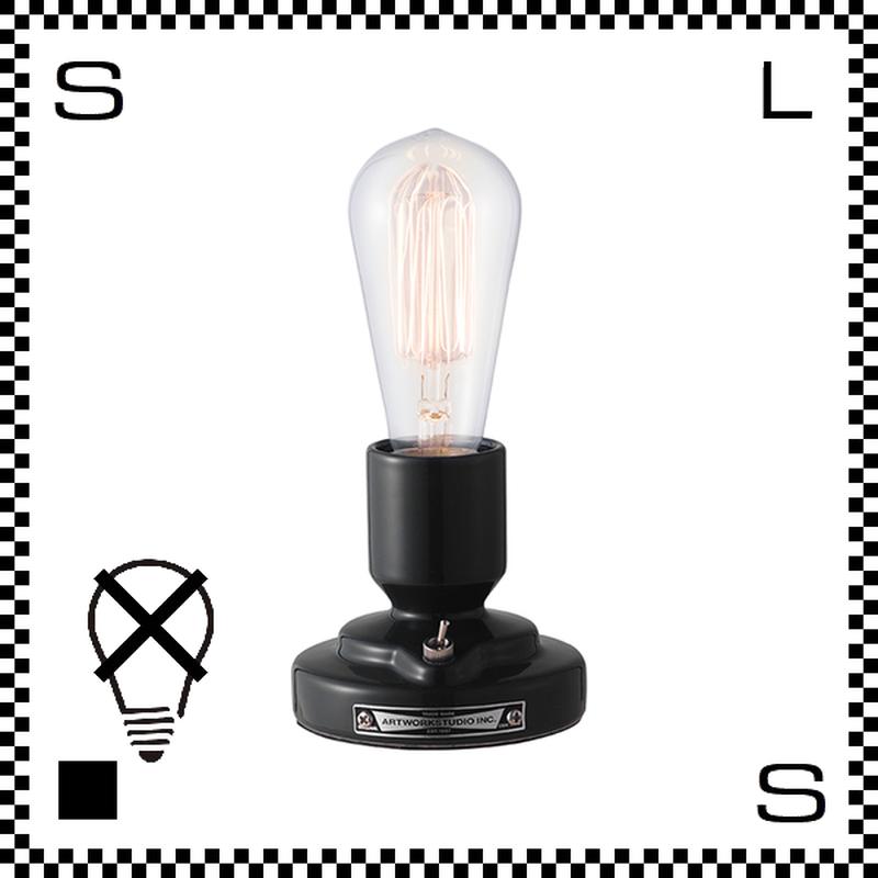 アートワークスタジオ Compass コンパススタンド ブラック 電球なし 卓上ランプ Φ103/H95mm ネイキッドスタンド セラミック製ソケット AW-0479Z-BK