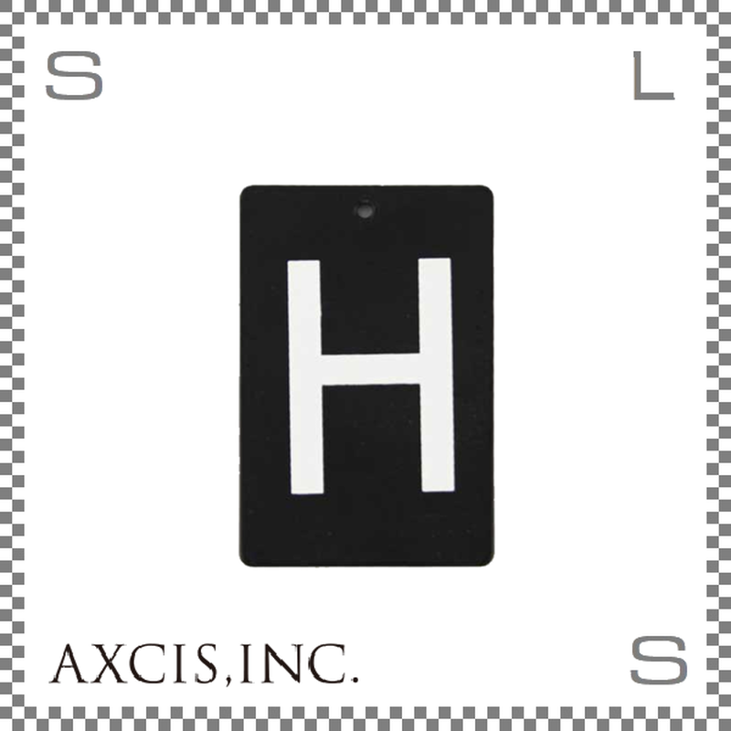 """AXCIS アクシス アイアンプレート """"H"""" W40/D2/H60mm アルファベットプレート スチール製 アイアンネームプレートホルダー用 hs2565"""