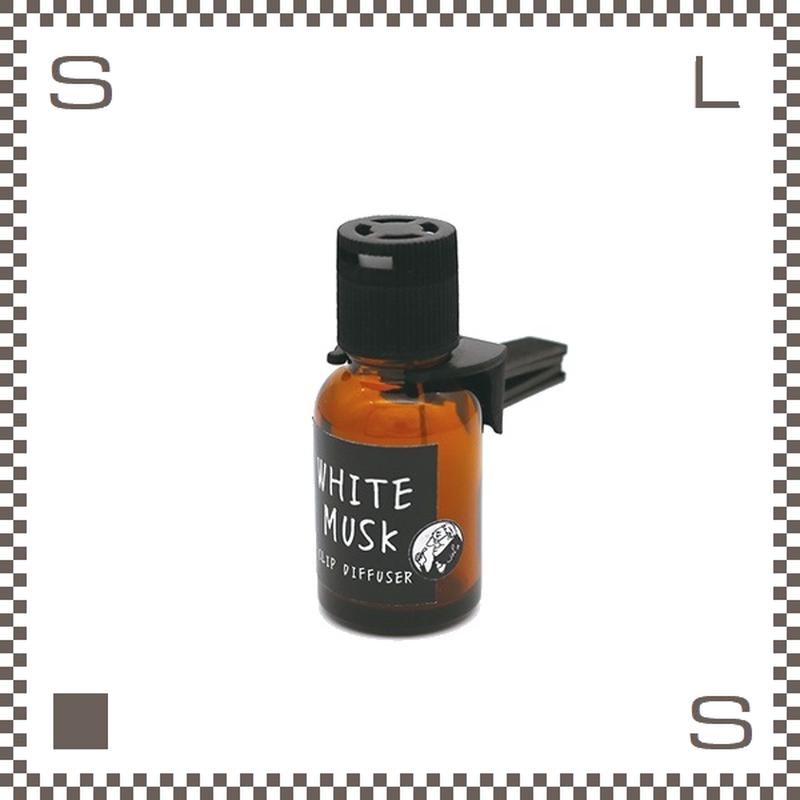 John's Blend ジョンズプレンド クリップディフューザー ホワイトムスク カーエアフレッシュナー 約1~2か月持続 車用芳香剤