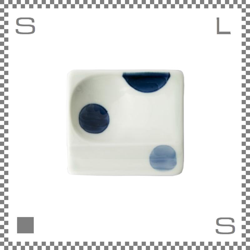 aiyu アイユー 重宝皿 二色丸紋 青 ブルー W8/D7.2/H1.3cm スクエアプレート 万能皿 箸置きスペースあり 波佐見焼 日本製