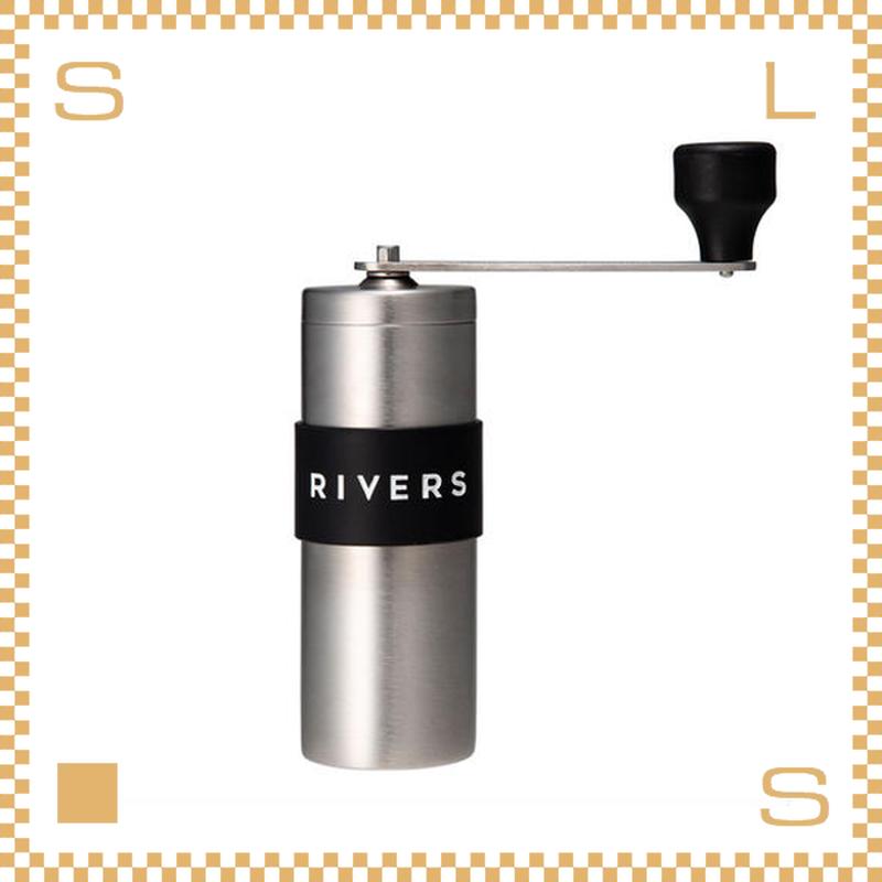 RIVERS リバーズ コーヒーグラインダー グリット シルバー COFFEE GRINDER GRIT ハンドミル