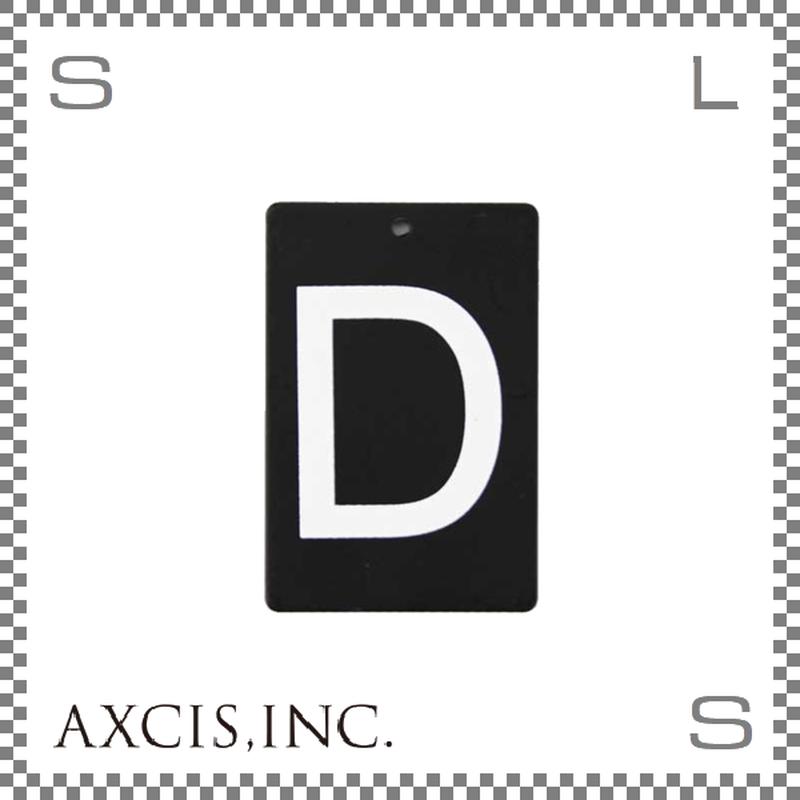 """AXCIS アクシス アイアンプレート """"D"""" W40/D2/H60mm アルファベットプレート スチール製 アイアンネームプレートホルダー用 hs2561"""