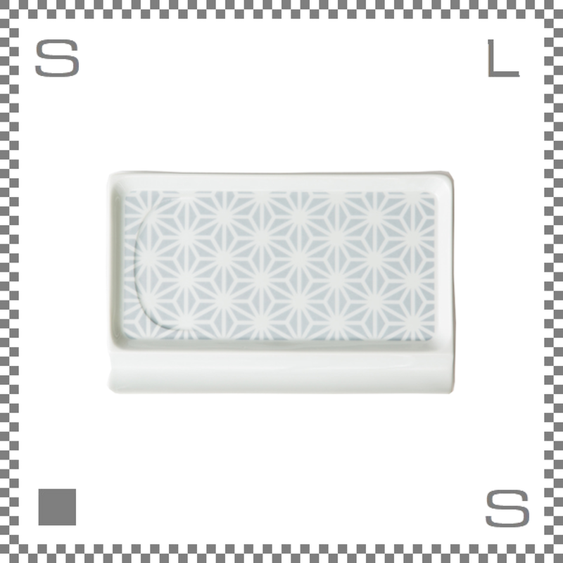 aiyu アイユー 重宝皿ロング 麻の葉 W23.6/D15.7/H1.2cm スクエアプレート 万能皿 箸置きスペースあり 波佐見焼 日本製