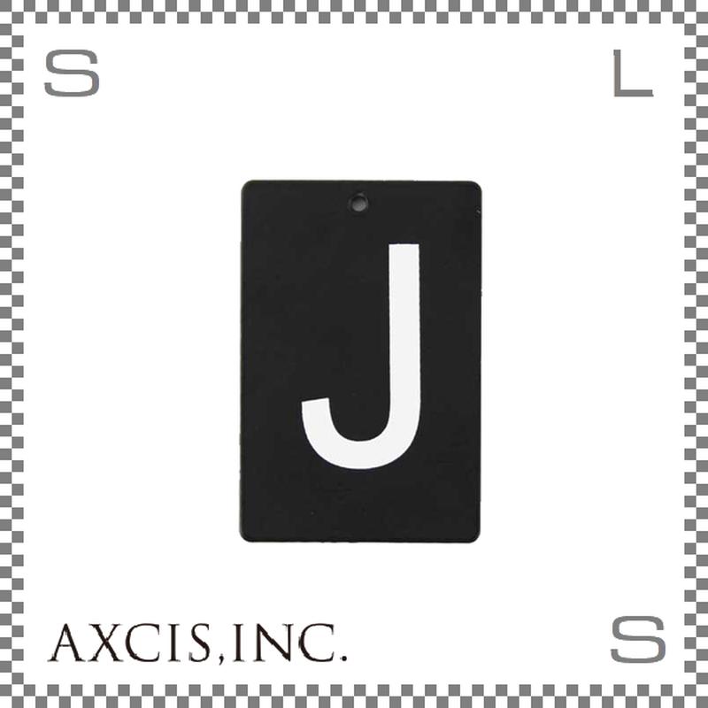 """AXCIS アクシス アイアンプレート """"J"""" W40/D2/H60mm アルファベットプレート スチール製 アイアンネームプレートホルダー用 hs2567"""