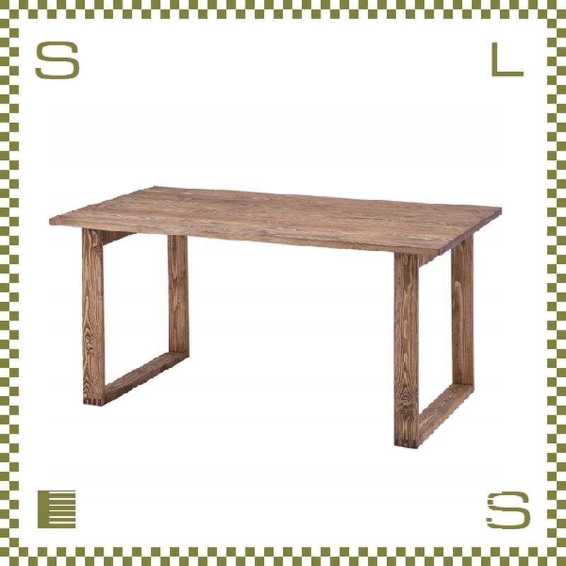 ダイニングテーブル フレンチカントリー風 ブラウン W150/D80/H70cm フレンチナチュラル azu-cfs841