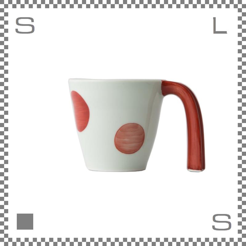 aiyu アイユー マグカップ 二色丸紋 赤 レッド W12/D9/H8cm 220cc ユニバーサルデザイン ロングハンドル 波佐見焼 日本製