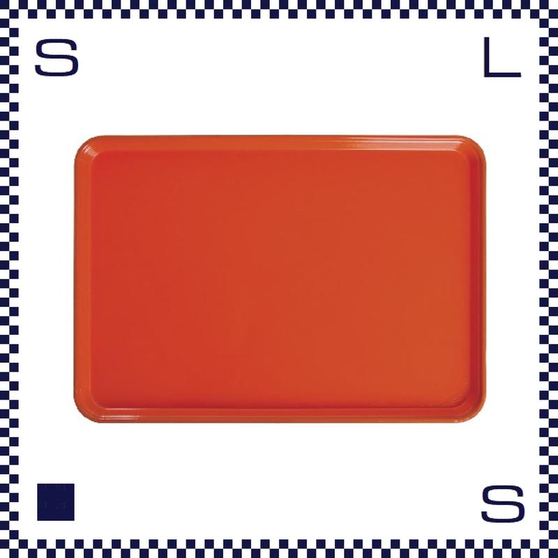 CAMBRO キャンブロ カムトレー スクエア Lサイズ オレンジ 350×270mmトレー グラスファイバー製 アメリカ製