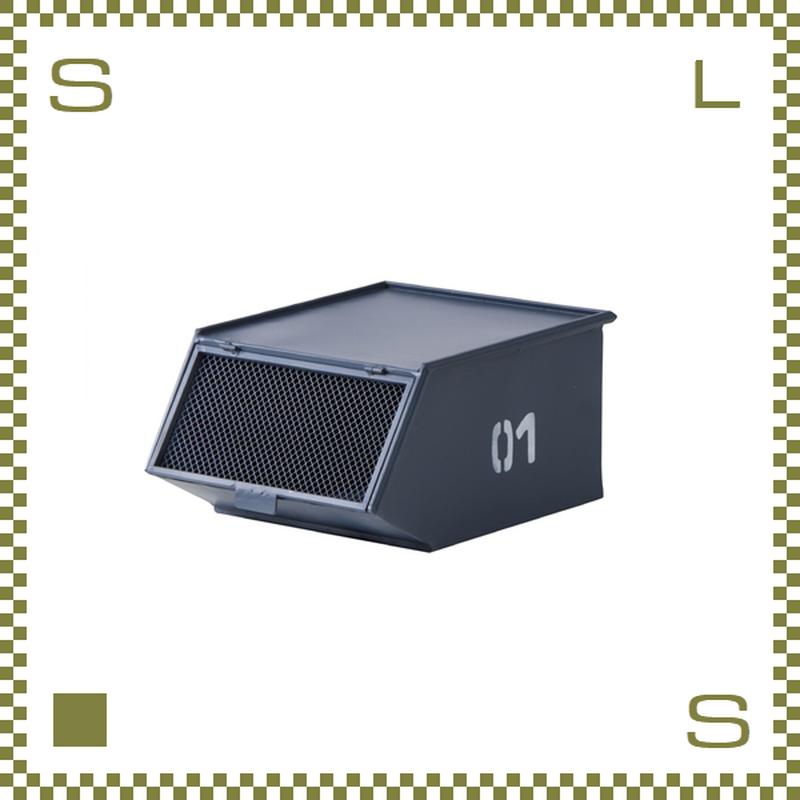スタッキングトレーボックス ミリタリー風 ネイビー W33/D41/H20cm 金網付きフラップドア付き スチール製 azu-lfs441nv