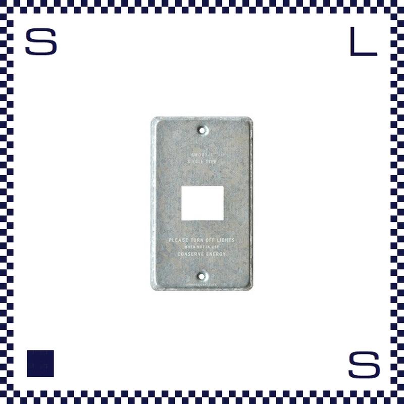 HERMOSA ハモサ インダストリースイッチプレート 1口 シルバー スチール製 取り換え用 スイッチプレート