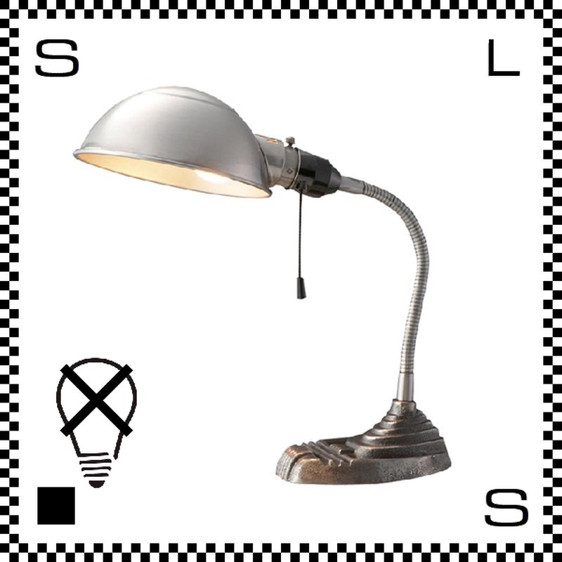 アートワークスタジオ オールドスクールポリッシュ デスクライト 電球なし アーム:300mm 経年劣化が愉しめるモデル 鋳物 AW-0329Z
