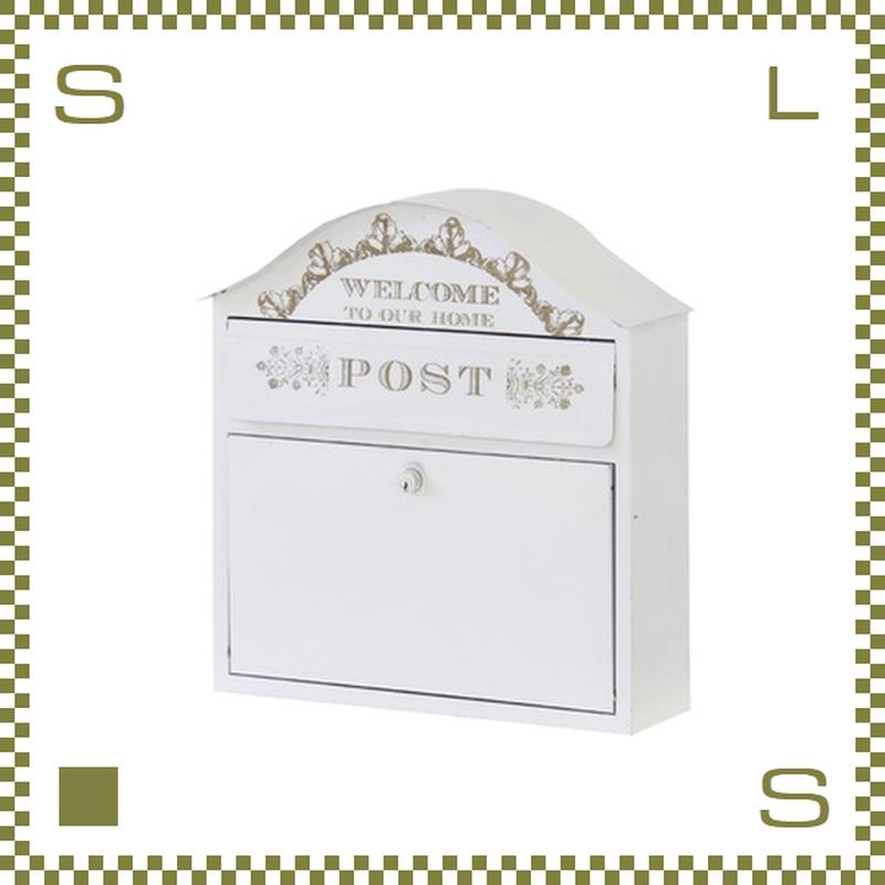ポスト WELCOME ホワイト W35.5/D12.5/H37cm 鍵付き メールボックス 郵便ポスト azu-pst812