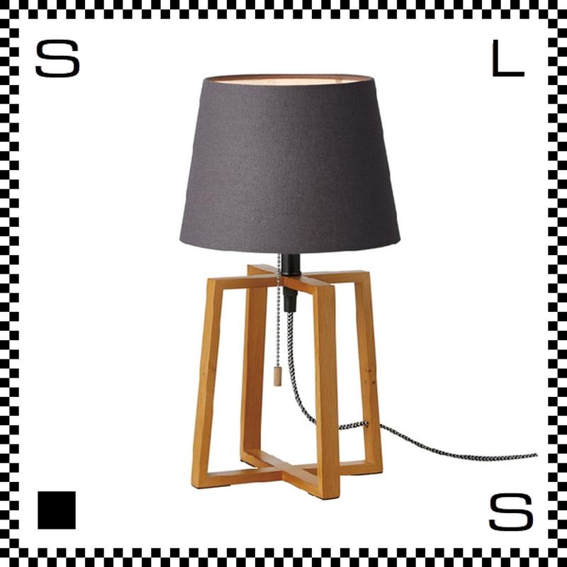 アートワークスタジオ Espresso エスプレッソテーブルランプ グレー 電球付 Φ220/W205/H370mm スタンドランプ ファブリックシェード ウッドフレーム  AW-0506V-GY