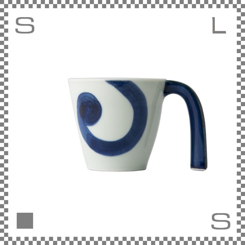 aiyu アイユー マグカップ 渦紋 青 ブルー W12/D9/H8cm 220cc ユニバーサルデザイン ロングハンドル 波佐見焼 日本製