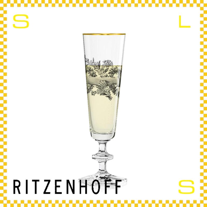 RITZENHOFF リッツェンホフ シャンパングラス 100ml ハンドシェイク マリース・プランク Φ60/H210mm フルートグラス 友好 ギフト  ritz-3520006