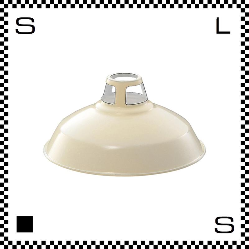 アートワークスタジオ Enamel Shade エナメルシェード Mサイズ バター シェードのみ Φ310/H160mm ホーロー仕上げ ビンテージライン風 AW-0034-BU