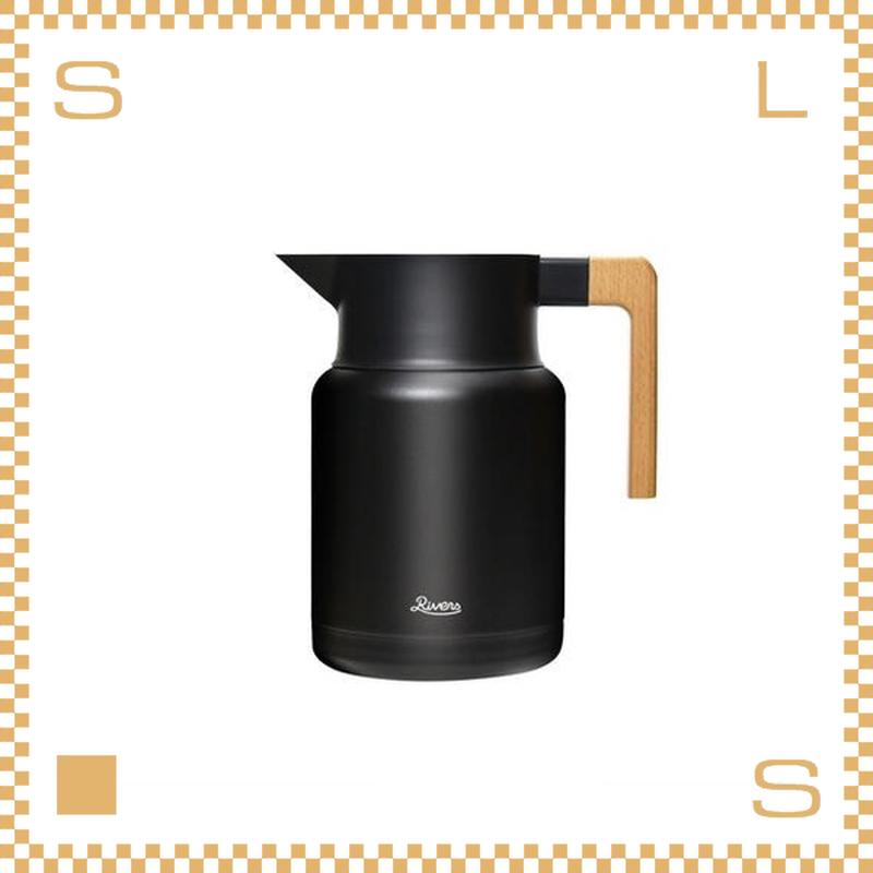 RIVERS リバーズ サーモジャグ キート ブラック 1.3L 保温ポット ウッドハンドル 魔法瓶 THERMO JUG KEAT
