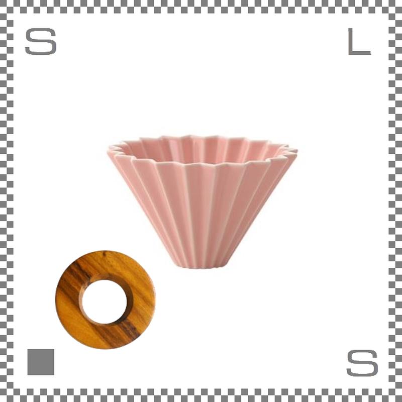 ORIGAMI オリガミ ドリッパーセット ドリッパー Sサイズ ピンク 1~2杯用&専用ドリッパーホルダー