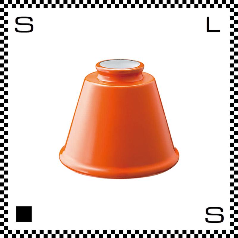 アートワークスタジオ Trap トラップエナメルシェード オレンジ シェードのみ Φ142/H105mm ベルモチーフ ホーロー仕上げ ミニエナメルシリーズ AW-0053-OR (※)