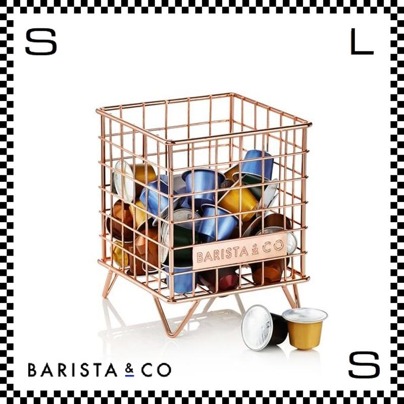 BARISTA&CO バリスタアンドコー ポットケージ コパー カパー W13.8/D13.8/H16.7cm コーヒーカプセル入れ