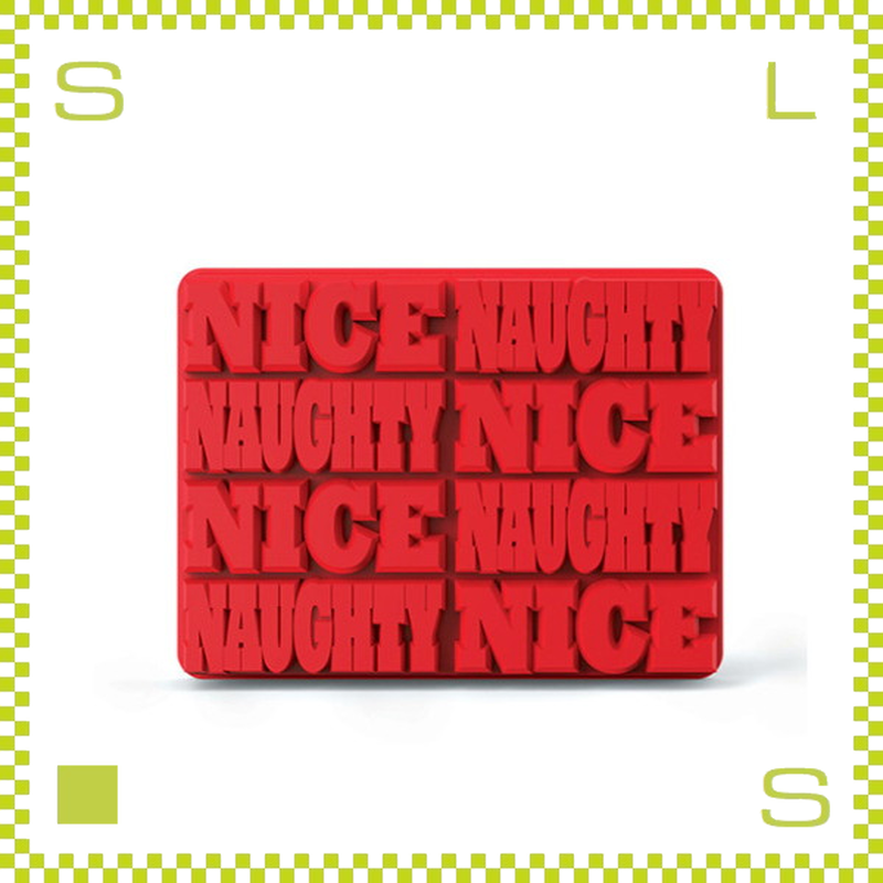 ZOKU ゾク アイスモールド Naughty/Nice アルファベット入り氷が作れる