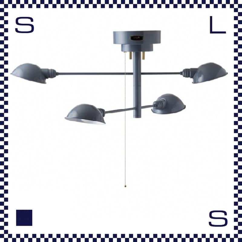 HERMOSA ハモサ FINO CROSS フィーノクロス ヴィンテージグレー 4灯ランプ シーリングライト 電球位置調節可 インダストリアル