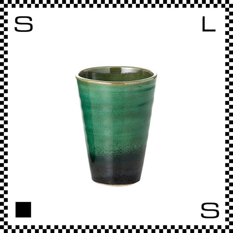 ヤマ庄陶器 信楽焼 ジュエルカップ エメラルド 280ml Φ8.5/H11cm タンブラー フリーカップ ハンドメイド 日本製