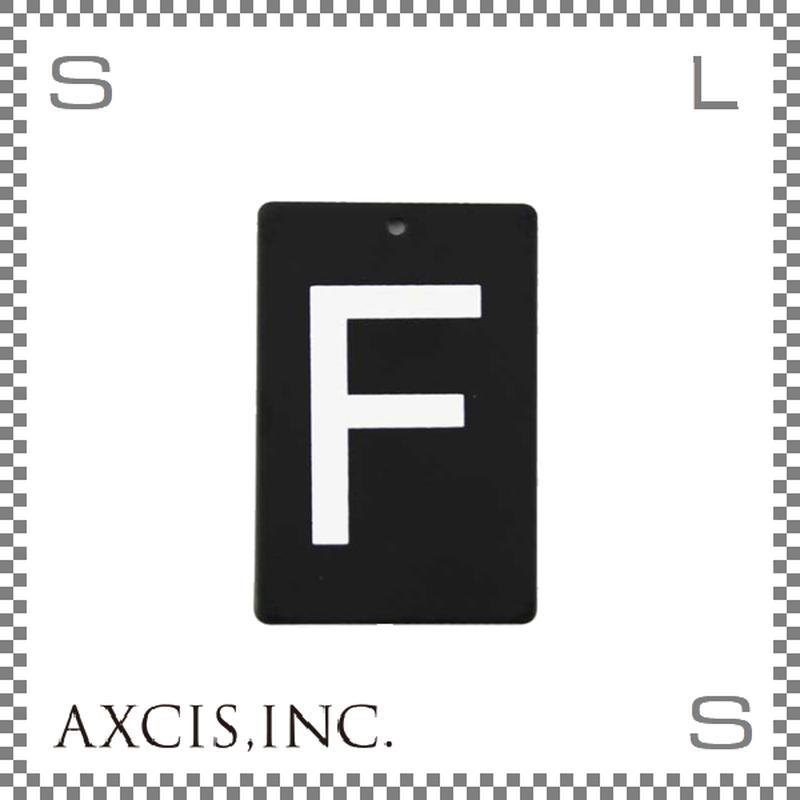 """AXCIS アクシス アイアンプレート """"F"""" W40/D2/H60mm アルファベットプレート スチール製 アイアンネームプレートホルダー用 hs2563"""