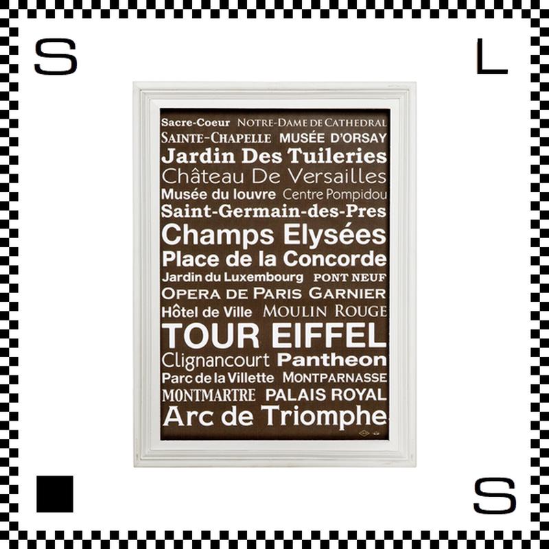 アートワークスタジオ アートフレーム A1サイズ パリ ホワイトフレーム W680/D48/H930mm ポスター付フレーム アートポスター TR-4199-PR