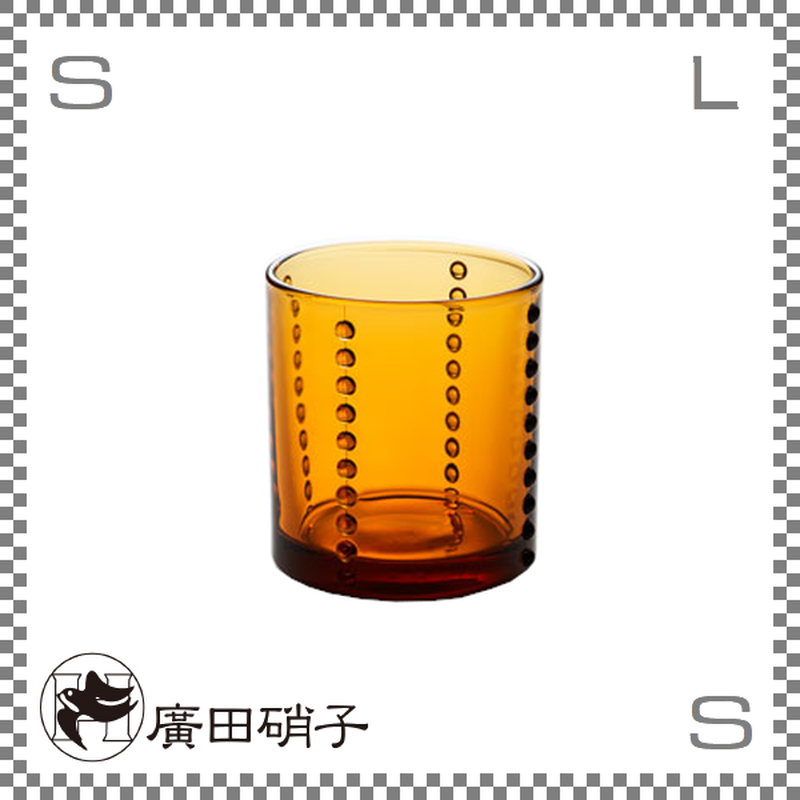 廣田硝子 ヒロタガラス Yグラス Sサイズ アンバー 150ml Φ6.5/H7.25cm 柳宗理 コップ フリーカップ 日本製