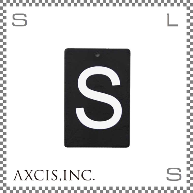 """AXCIS アクシス アイアンプレート """"S"""" W40/D2/H60mm アルファベットプレート スチール製 アイアンネームプレートホルダー用 hs2576"""