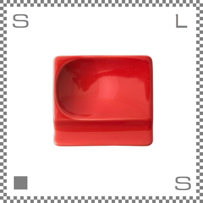 aiyu アイユー 重宝皿 レッド W8/D7.2/H1.3cm スクエアプレート 万能皿 箸置きスペースあり 波佐見焼 日本製