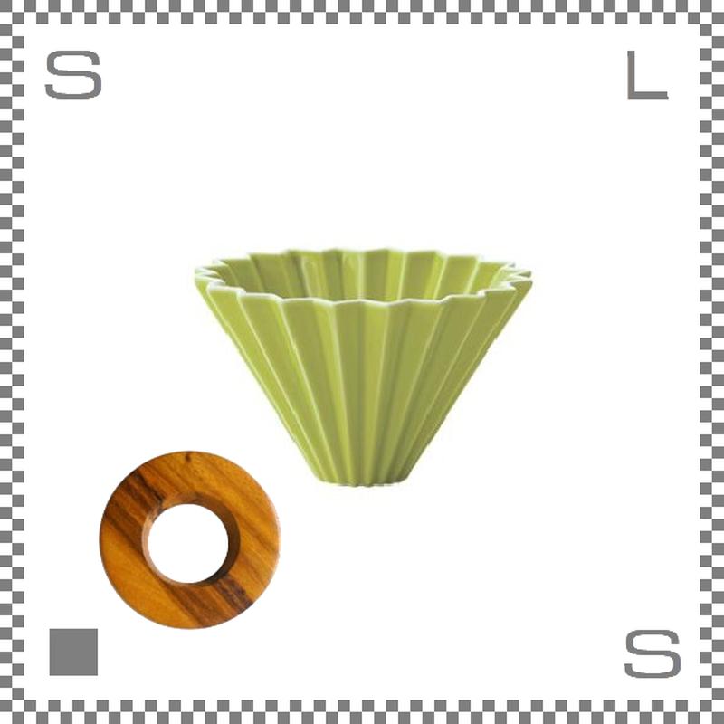 ORIGAMI オリガミ ドリッパーセット ドリッパー Sサイズ グリーン 1~2杯用&専用ドリッパーホルダー