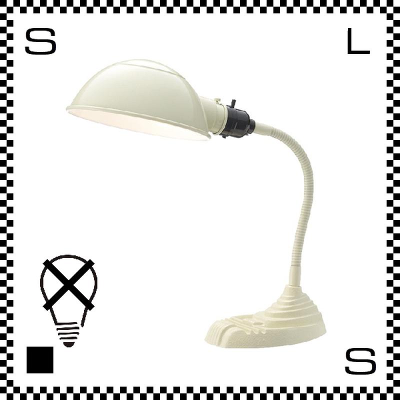 アートワークスタジオ オールドスクールデスクランプ グレー 電球なし アーム:30cm レトロアメリカンスタイル 鋳物 AW-0300Z-BU