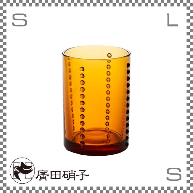 廣田硝子 ヒロタガラス Yグラス Lサイズ アンバー 200ml Φ6.54/H9.45cm 柳宗理 コップ フリーカップ 日本製