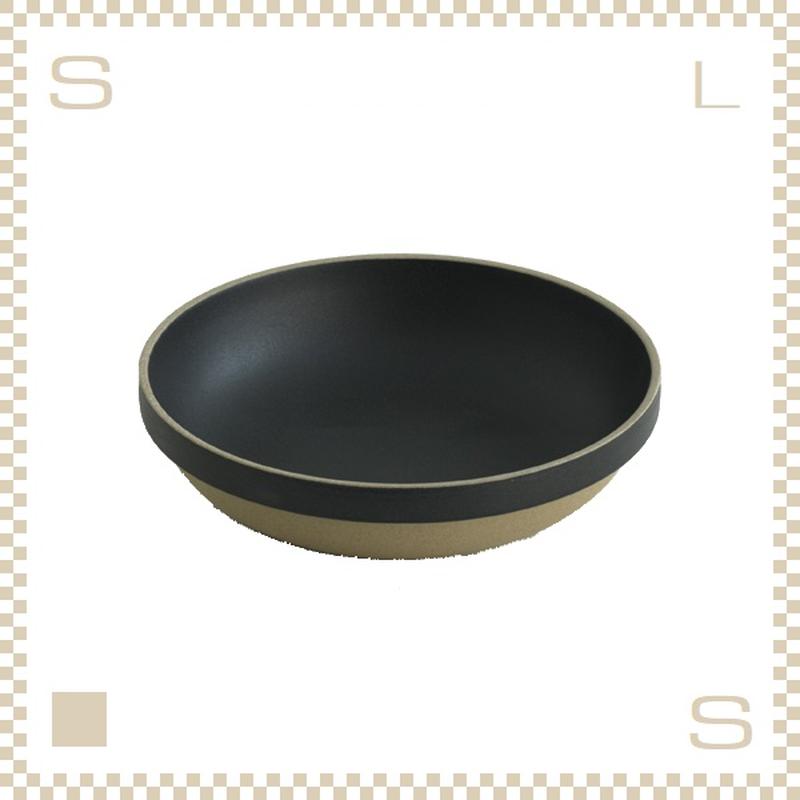 ハサミポーセリン ラウンドボウル 直径220mm ブラック Φ220/H55mm スタッキング可 HPB033 Hasami Porcelain