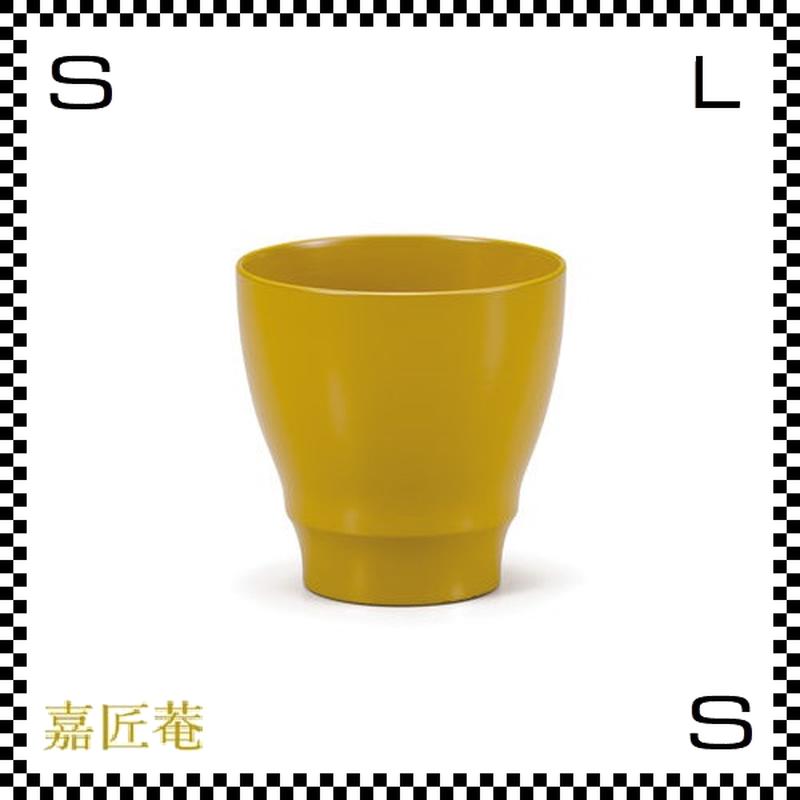 五色の漆 カップ 黄 イエロー Φ9/H9cm 漆カップ 漆塗装 フリーカップ 化粧箱入り 日本製
