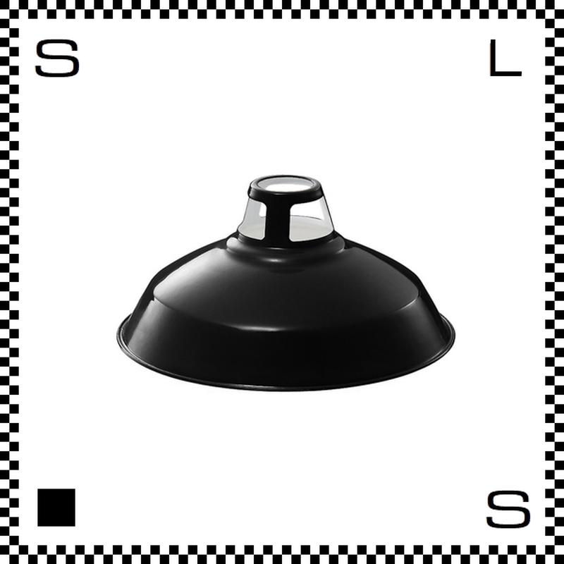 アートワークスタジオ Enamel Shade エナメルシェード Sサイズ ブラック シェードのみ Φ275/H130mm ホーロー仕上げ ビンテージライン風 AW-0033-BK