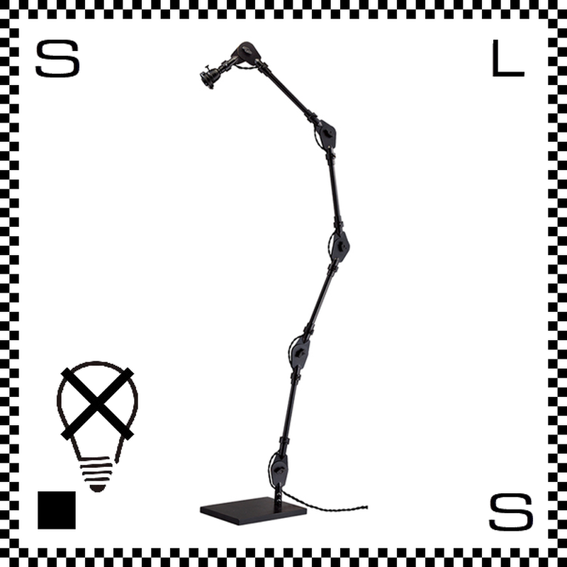 アートワークスタジオ エンジニアフロア本体 ブラック フロアライトベース 電球別売 アーム:1860mm E26 AW-0440-BK
