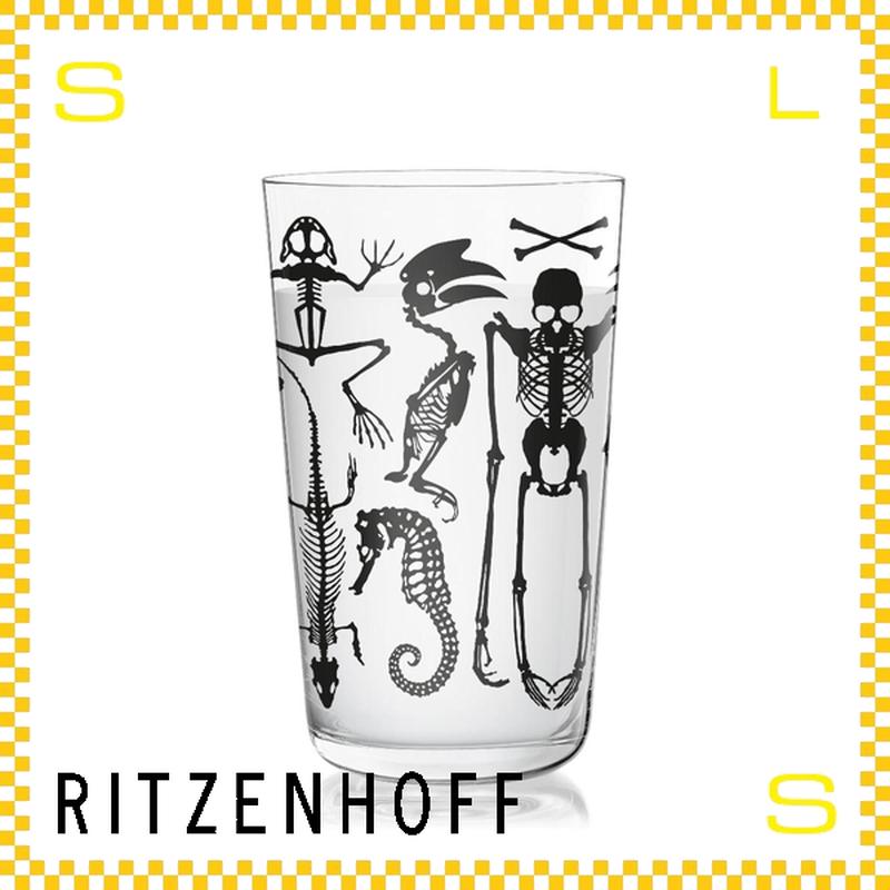 RITZENHOFF リッツェンホフ ミルクグラス 250ml ボーン スタジオ・ジョブ Φ77/H128mm タンブラー 骨 ギフト  ritz-3500011