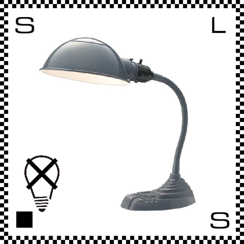 アートワークスタジオ オールドスクールデスクランプ バター 電球なし アーム:30cm レトロアメリカンスタイル 鋳物 AW-0300Z-GY