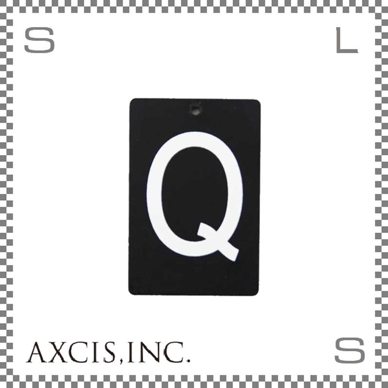 """AXCIS アクシス アイアンプレート """"Q"""" W40/D2/H60mm アルファベットプレート スチール製 アイアンネームプレートホルダー用 hs2574"""